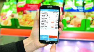 albert-heijn-opent-zelfscan-supermarkt